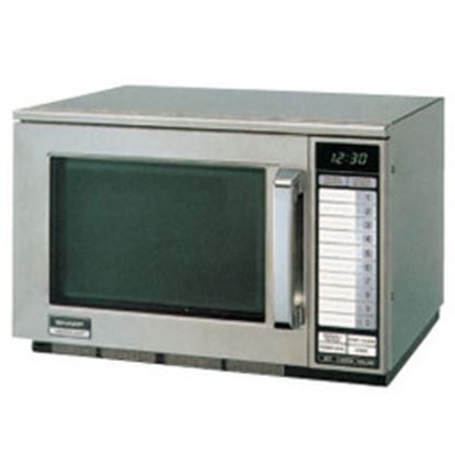 Picture of Sharp Microwave 1900W