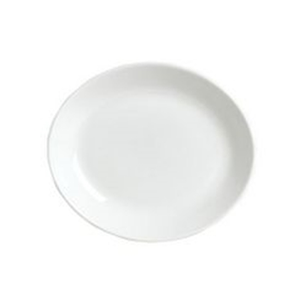 "Picture of Steelite Taste Relish Oval Dish 9"" (23cm)"