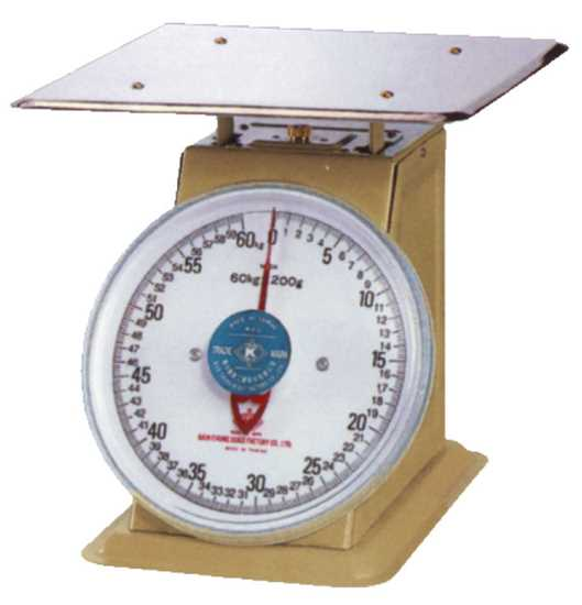 Picture of 45kg Table Top Dial Scales