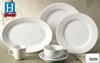 15.75cm Simplicity Slimline White Plate