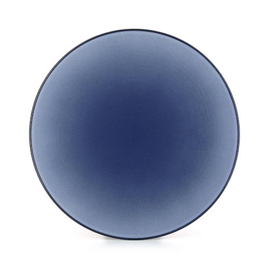 "Picture of Revol Cirrus Plate 6.3"" (16cm)"