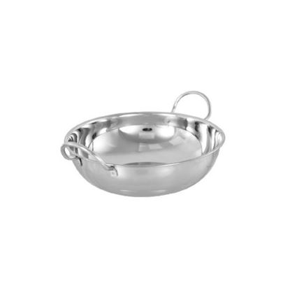 """Picture of Stainless Steel Balti Dish 7"""" (17cm)"""