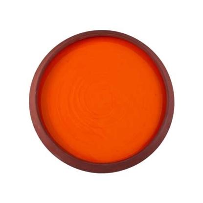 Picture of Toragh Orange Coupe Dish (20cm)