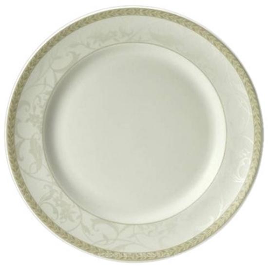 """Antoinette Vogue Plate 10"""" 25.5cm"""