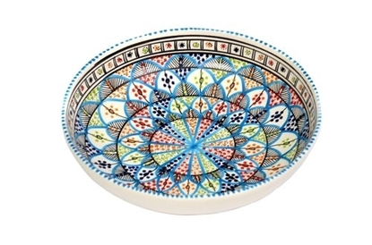 Picture of Rainbow Flat Bowl 30cm
