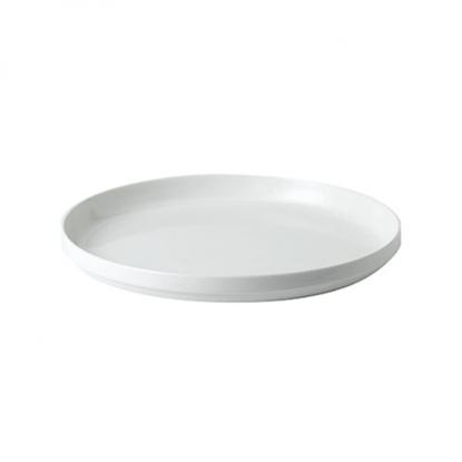 Artis Stacka Dessert Plate