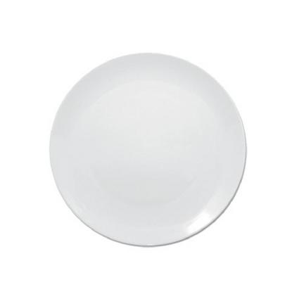 "Picture of Utopia Titan Narrow Rimmed Plate 9.5"" (24cm)"