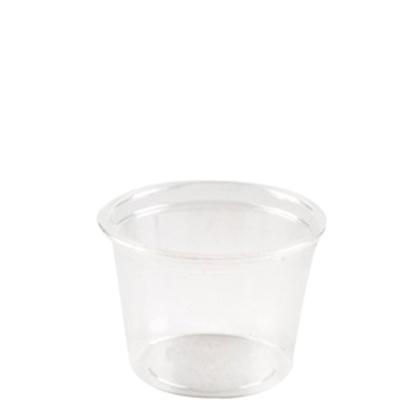 Picture of Portion Pot 3cl (1oz)