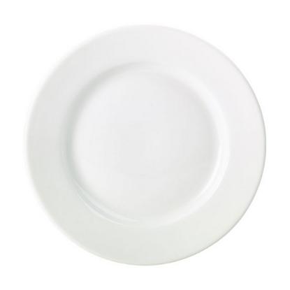 "Apollo Round White Plate 11"" (28cm)"