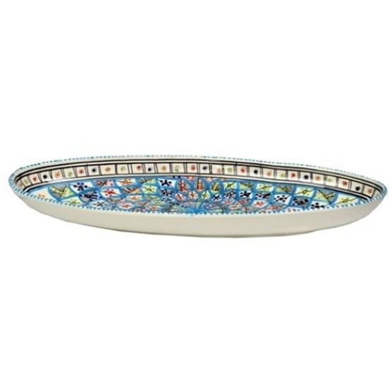 "Rainbow Oval Dish 19.7"" (50cm)"