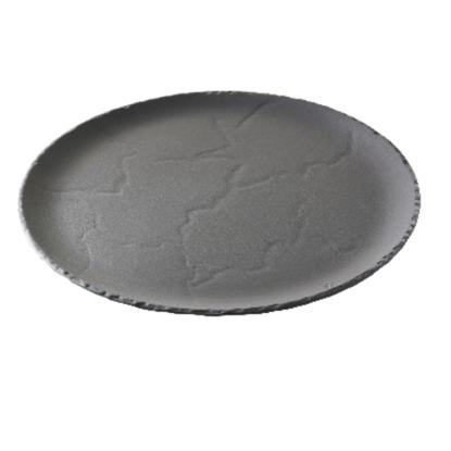 "Round Slate Plate 12"" (30cm)"
