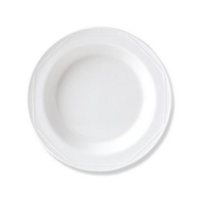 """Steelite Monte Carlo White Soup Plate 8.5"""" (21.5cm)"""