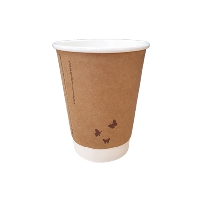 8oz Double Wall Kraft Hot Cup