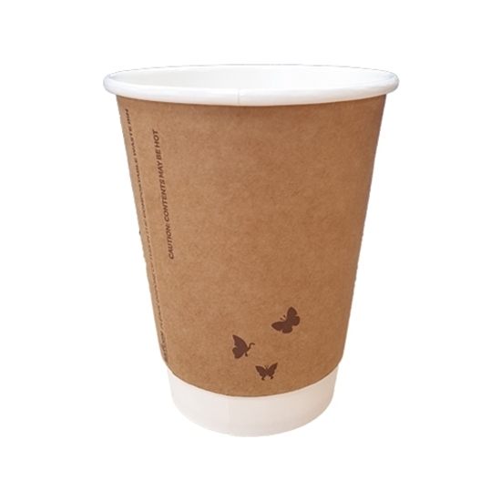12oz Double Wall Kraft Hot Cup