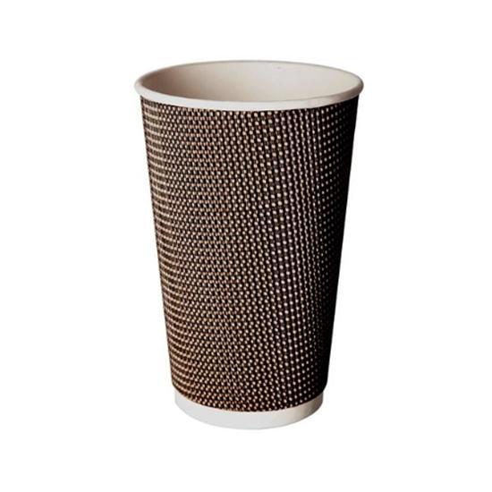 Aroma Beige Coffee Cup 16oz