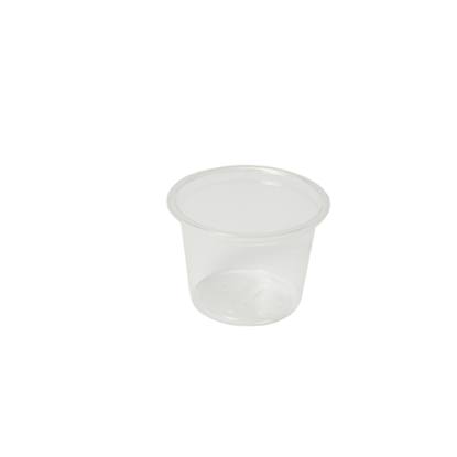 Compostable 1oz Portion Pot