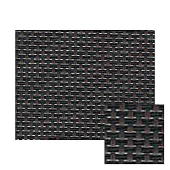 "Brown/Black Woven Placemat 16.5x13"" (42x33cm)"