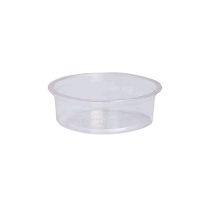 Clear PLA Portion Pot Insert 2oz