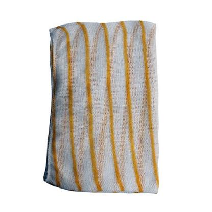 "Yellow Stockinette Cloth 13.8x15.7"" (35x40cm)"